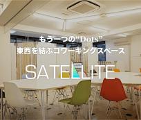 スクリーンショット 2014-05-01 18.59.24