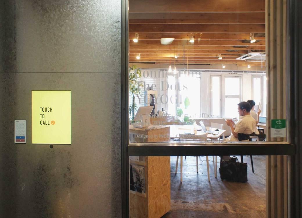 新宿・代々木 シェアオフィス x コワーキング | Connecting The Dots YOYOGI|エントランス