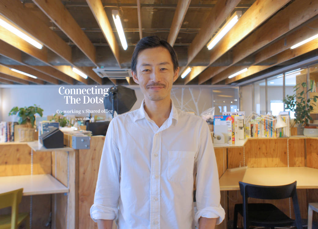 渋谷 シェアオフィス・コワーキング| 【Dots Members】エデュケーショナル・デザイン株式会社